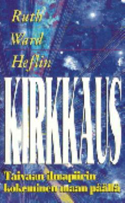 Kirkkaus/ Glory (Finnish) 9781884369759