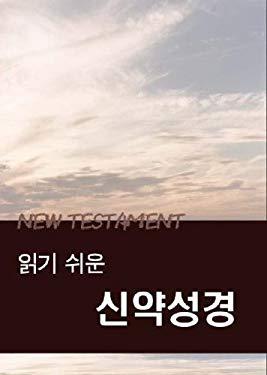 Korean New Testament-FL-Easy-To-Read