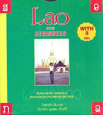 Lao for Beginners 9781887521307