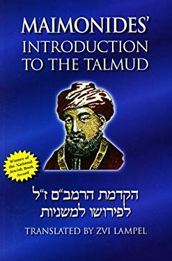 Maimonides' Introduction to the Talmud 9781880582282