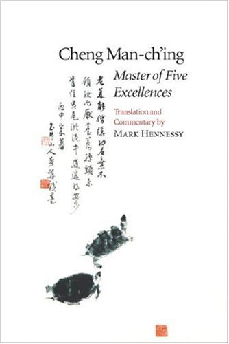 Master of Five Excellences 9781883319038