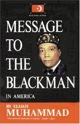 Message to the Blackman in America 9781884855146