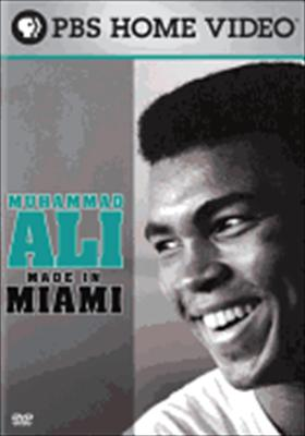 Muhammad Ali: Made in Miami 0841887052450