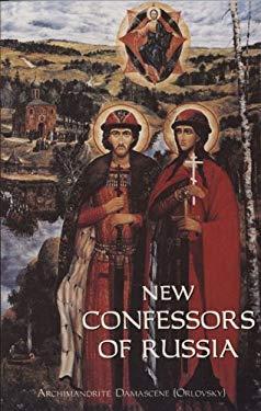 New Confessors of Russia: Nizhny-Novgorod Province 9781887904346