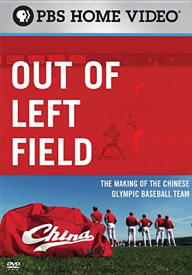 Out of Left Field: Making of the Chinese Baseball Team