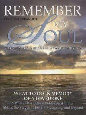 Remember My Soul 9781881927358