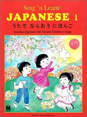 Sing 'n Learn Japanese: Introduce Japanese with Favorite Children's Songs [With Cassette] 9781888194210