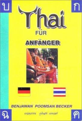 Thai Fur Anfanger = Thai Fur Anfanger 9781887521093