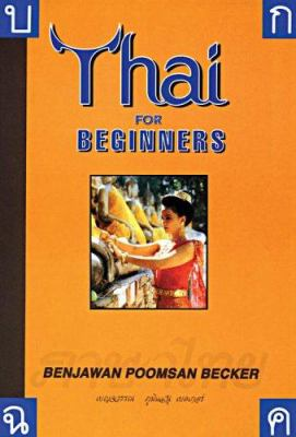 Thai for Beginners 9781887521314