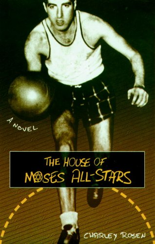 The House of Moses All-Stars 9781888363333