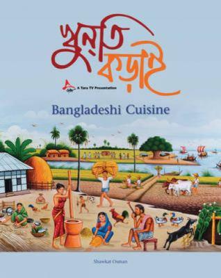 Bangladeshi Cuisine 9781890206024