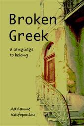 Broken Greek -- A Language to Belong 7708778