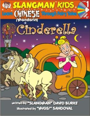 Cinderella: Level 1: Learn Mandarin Chinese Through Fairy Tales [With CD] 9781891888793