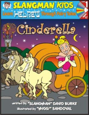 Cinderella: Level 1: Learn Hebrew Through Fairy Tales [With CD] 9781891888922