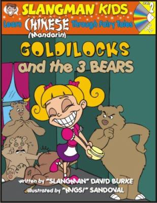 Goldilocks (Level 2): Learn Mandarin Chinese Through Fairy Tales 9781891888854