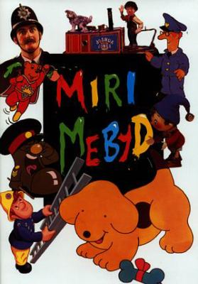Miri Mebyd 9781897664377