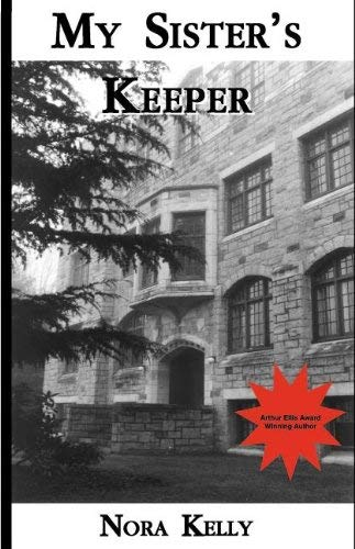 My Sister's Keeper: A Gillian Adams Mystery 9781890208288