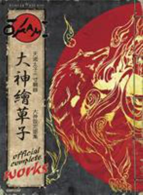 Okami Official Complete Works 9781897376027