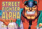 Street Fighter Alpha: Volume 2 7733560