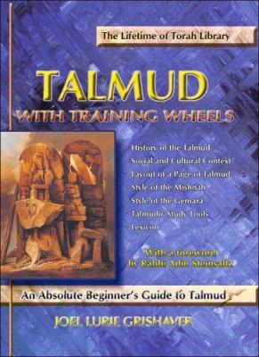 Talmud with Training Wheels: Ona'at Dibbur - The Power of Shame: Bava Metzia 58b-59b 9781891662874