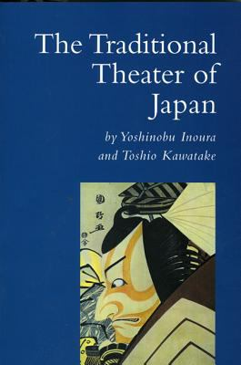 The Traditional Theater of Japan 9781891640407
