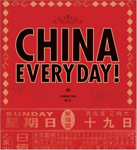 China Everyday 9781904915263