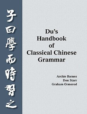 Du's Handbook of Classical Chinese Grammar 9781904623748