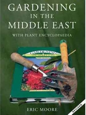 Gardening in the Middle East 9781900988865