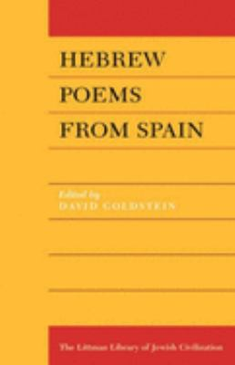 Hebrew Poems from Spain 9781904113669