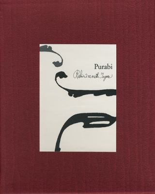Purabi: The East in Its Feminine Gender [With CD] 9781905422739