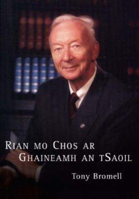 Rian Mo Chos AR Ghaineamh an Tsaoil 9781905560042