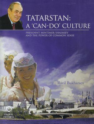 Tatarstan: A