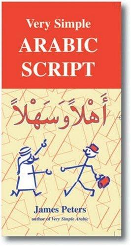 Very Simple Arabic Script 9781900988315