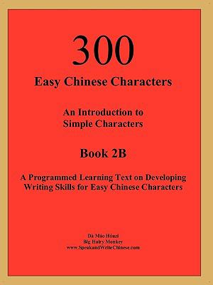 300 Easy Chinese Characters 9781926564166