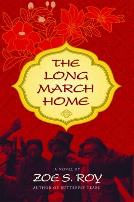 The Long March Home 9781926708270