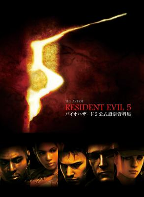 The Art of Resident Evil 5 9781926778044