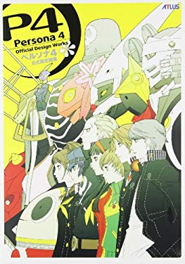 Persona 4: Official Design Works 9781926778457