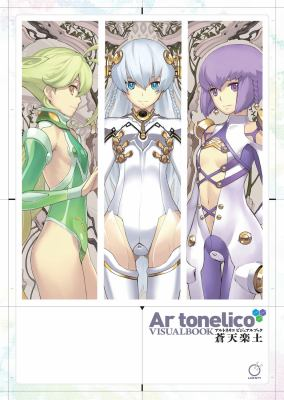 Ar Tonelico Visual Book: Garden of the Goddess 9781926778266