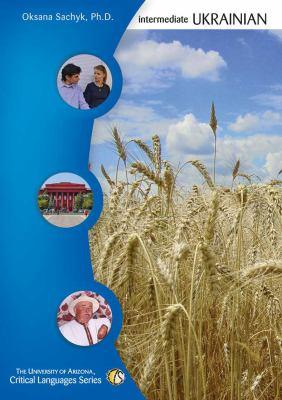 Intermediate Ukrainian: DVD-ROM 9781929986118