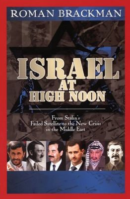 Israel at High Noon: From Stalin's Failed Satellite to the Challenge of Iran 9781929631643