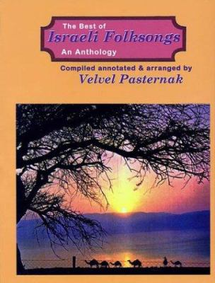 The Best of Israeli Folksongs: An Anthology 9781928918004