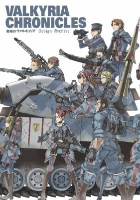 Valkyria Chronicles Design Archive 9781926778167