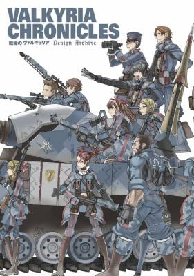 Valkyria Chronicles Design Archive