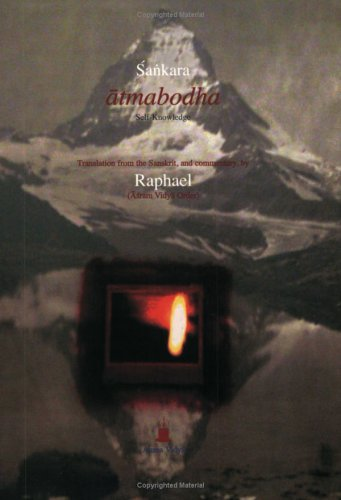 Atmabodha, Self-Knowledge 9781931406062