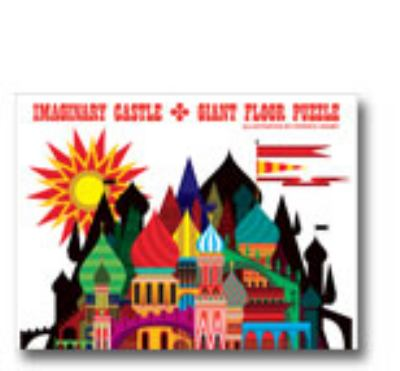 Imaginary Castle Giant Floor Puzzle 9781934429631