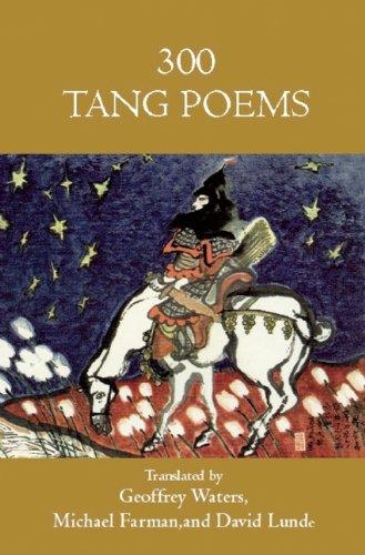 Three Hundred Tang Poems 9781935210269