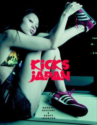 Kicks Japan 9781935613206
