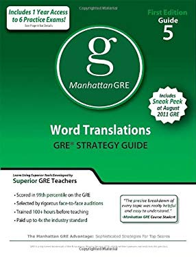 Word Translations GRE Strategy Guide 9781935707066