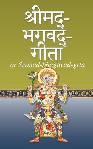 Srimad-Bhagavad-Gita 9781936135004