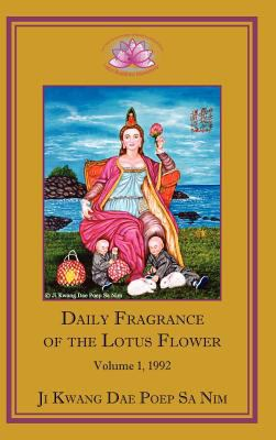 Daily Fragrance of the Lotus Flower Vol. 1 (1992) 9781936843008